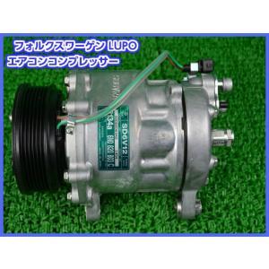 エアコンコンプレッサー ルポ ポロ 6NARC/6NAHW用 メーカー純正品番 SD6V12-1454 互換製品 carmeister