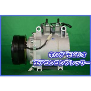 エアコンコンプレッサー ホンダ モビリオ用 純正品番 38810-PYD-006/-016 互換製品|carmeister