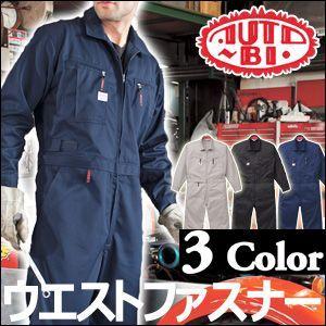山田辰・オートバイ印長袖つなぎ #6900 4L・5L 【バーゲン51%OFF!!】【ツナギ・AUTO-BI】|carnalead
