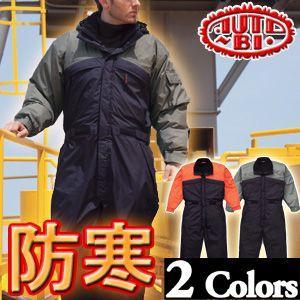 オートバイ印防寒つなぎ A-820 4L・5L 【山田辰・AUTO-BI・防寒ツナギ・作業服】|carnalead
