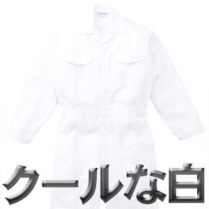 クールな白 オートバイ印長袖つなぎ 1350 4L 【山田辰・AUTO-BI・長袖・ツナギ】|carnalead