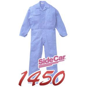 サイドカー印長袖つなぎ 1450 S〜3L 【山田辰・AUTO-BI・長袖・ツナギ】|carnalead