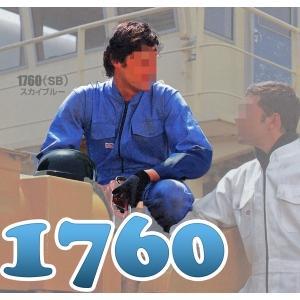 ベーシック オートバイ印長袖つなぎ 1760 S〜3L 【山田辰・AUTO-BI・長袖・ツナギ】|carnalead