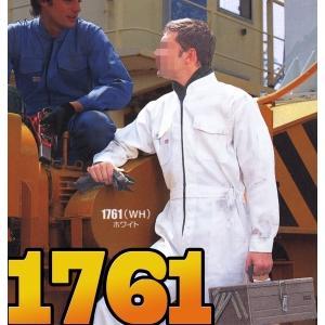 人気の白! オートバイ印長袖つなぎ 1761 S〜3L 【山田辰・AUTO-BI・長袖・ツナギ】|carnalead