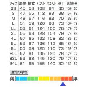 【送料無料】ワンウオッシュ!オートバイエボリューションつなぎ #2600 SS〜3L【山田辰・AUTO-BI・ツナギ】|carnalead|03