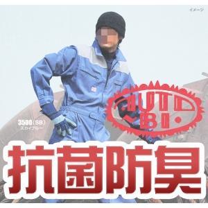 抗菌・防臭! オートバイ印長袖つなぎ 3500 4L 【山田辰・AUTO-BI・長袖・ツナギ】|carnalead