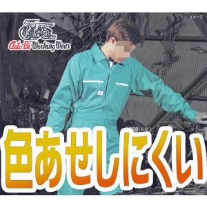 形態安定! オートバイ印長袖つなぎ 3800 4L 【山田辰・AUTO-BI・長袖・ツナギ】|carnalead