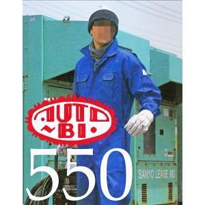腹回りゆったりサイズあり! オートバイ印長袖つなぎ 550 4L〜B4L 【山田辰・AUTO-BI・長袖・ツナギ】|carnalead