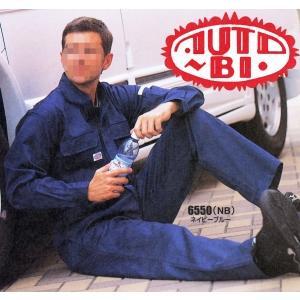 ゆったりサイズ オートバイ印長袖つなぎ 6550 4L〜B3L 【山田辰・AUTO-BI・長袖・ツナギ】|carnalead