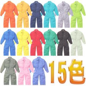 選べる15色! オートバイ印長袖つなぎ 7500 4L・5L 【山田辰・AUTO-BI・長袖・ツナギ】|carnalead