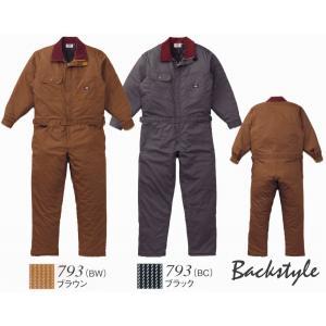軽い!暖かい! ディッキーズ防寒つなぎ793 S〜3L 【防寒・ツナギ・作業服】|carnalead|02
