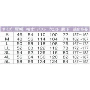 軽い!暖かい! ディッキーズ防寒つなぎ793 S〜3L 【防寒・ツナギ・作業服】|carnalead|05