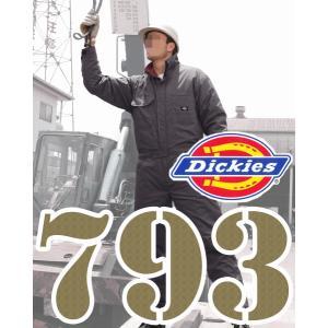 軽い!暖かい! ディッキーズ防寒つなぎ793 4L・5L 【防寒・ツナギ・作業服】|carnalead