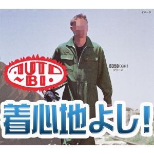 着心地最高! オートバイ印長袖つなぎ 8350 4L 【山田辰・AUTO-BI・長袖・ツナギ】|carnalead