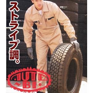 ストライプ織り オートバイ印長袖つなぎ 8700 4L・5L 【山田辰・AUTO-BI・長袖・ツナギ】|carnalead
