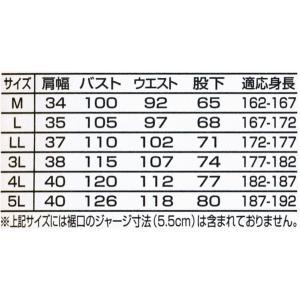 【防寒インナー・つなぎ】 ノースリーブ・キルトスーツ M〜3L|carnalead|03