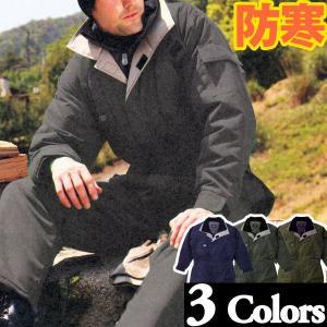 オートバイ印防寒つなぎ A-700 4L〜6L 【山田辰・AUTO-BI・防寒ツナギ・作業服】|carnalead