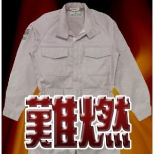 綿100%難燃加工つなぎ FR-3101 4L 【山田辰・AUTO-BI・オートバイ印・ツナギ・作業服】|carnalead