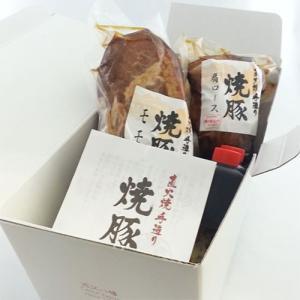 直火手作り焼き豚(ギフト用)  Bコース|carne-shop