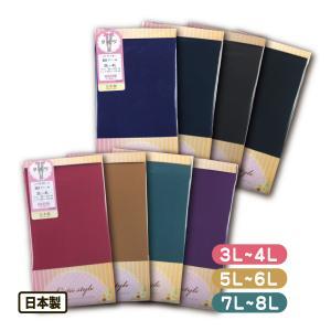 80デニール カラータイツ 3L 4L 5L 6L 7L 8L 大きいサイズ マチなし ゾッキタイプ 日本製 ストッキング 靴下 メール便|carol-netstore