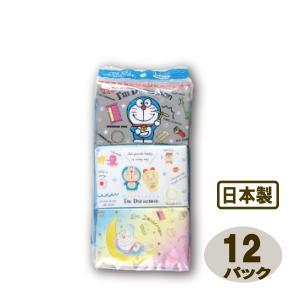 ポケットティシュ ティッシュ ドラえもん 12個パック 水に流せるティシュ ソフト 肌にやさしい  ちり紙 日本製|carol-netstore