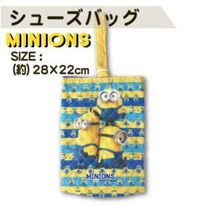 【シューズバッグ】MINIONS シューズバッグ/ キルトバッグ/ ミニオンズ/