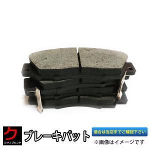 ブレーキパッド ダイハツ ハイゼット S100 ( ディスクパッド ) 443|carpart83