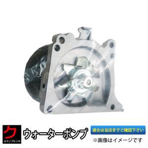 コマツ 油圧ショベル PC400-6 ウォーターポンプ AA021|carpart83