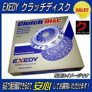 クラッチディスク ハイゼット DHD055U|carpart83