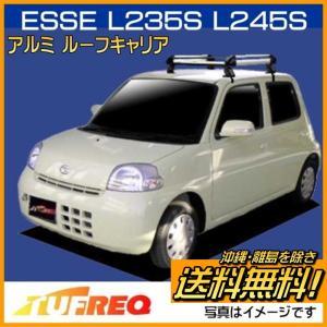 ESSE エッセ L235S L245S ルーフキャリア TUFREQ HE22B1 ハイクオリティ Hシリーズ 4本足 雨ドイ無車 送料無料|carpart83