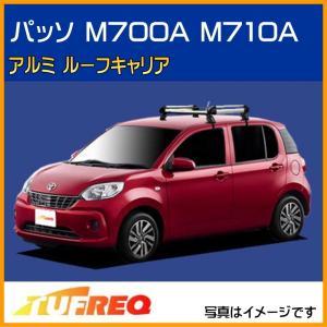 パッソ M700A M710A ルーフキャリア TUFREQ HE22B1 ハイクオリティ Hシリーズ 4本足 雨ドイ無車 送料無料|carpart83