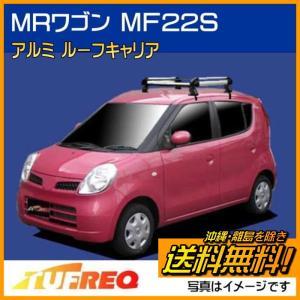 MRワゴン MF22S ルーフキャリア TUFREQ HE22B1 ハイクオリティ Hシリーズ 4本足 雨ドイ無車 送料無料|carpart83