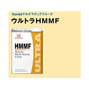 HMMF CVTオートマオイル 4L ホンダ純正|carpart83
