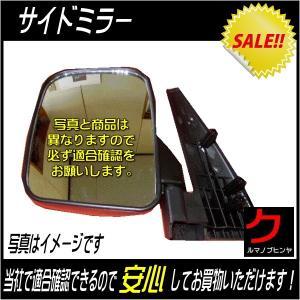 軽トラ用バックミラー ( サイドミラー ) 左用 ハイゼット S211P 用 KM25113|carpart83