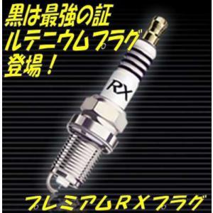 一台分購入で送料無料 プレミアムRXプラグ ルテニウムプラグ 高性能、長寿命プラグ LFR5ARX11P|carpart83
