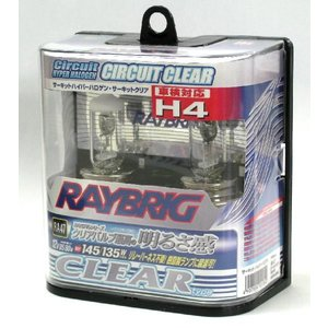 [ H4 ] RA47 [ サーキットクリア ] レイブリック サーキットハイパーハロゲン [ 車検対応 ] RAYBRIG|carpart83