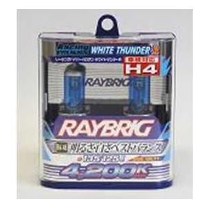 [ H4 ]RA48 [ ホワイトサンダーR ] レイブリック レーシングハイパーハロゲン [ 車検対応 ] RAYBRIG|carpart83