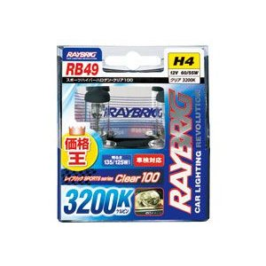 [ H4 ] RB49 [ クリア100 Clear100 ] レイブリック レーシングハイパーハロゲン [ 車検対応 ] RAYBRIG|carpart83