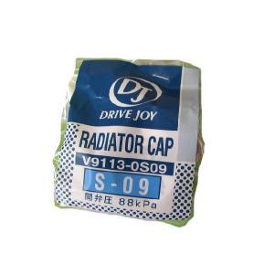 ラジエターキャップ ( ラジエーターキャップ ) RS09 ( DR11 )|carpart83