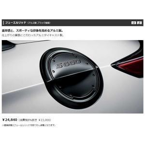 送料無料 S660 フューエルリッド  Honda純正アクセサリー|carpart83