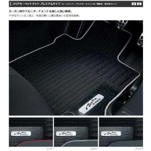 送料無料 S660 フロアカーペットマット プレミアムタイプ レッド  Honda純正アクセサリー|carpart83