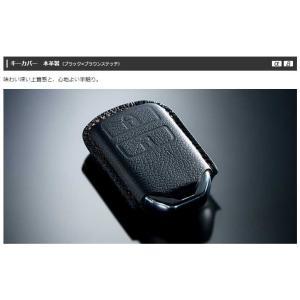 S660 キーカバー 本革製   Honda純正アクセサリー|carpart83