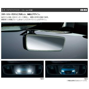 送料無料 S660 オートデイナイトミラー  Honda純正アクセサリー|carpart83