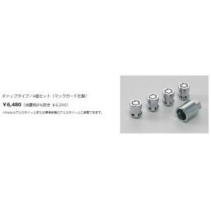 S660 マックガード社製アルミホイール用ホイールロックナット   Honda純正アクセサリー|carpart83