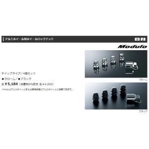 S660 アルミホイール用ホイールロックナット クローム   Honda純正アクセサリー|carpart83