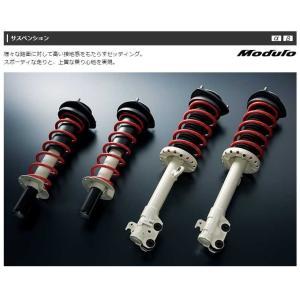 送料無料 S660 Moduloサスペンション  Honda純正アクセサリー|carpart83