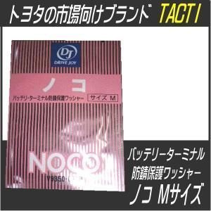 ノコ Mサイズ タクティー TACTI ドライブジョイ DRIVEJOY|carpart83