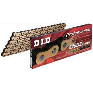 DID 520DZ2-120L RJ(クリップ) G&B 4525516380256 大同工業株式会社 D.I.D バイクチェーン カーパーツ アクセス