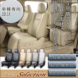 【S635】ハスラー [H26/1-][MR31S/MR41S] セレクション ベレッツァ シートカ...