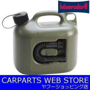 hunersdorff(ヒューナーズドルフ) Fuel Can PROFI 5L カラー:olive